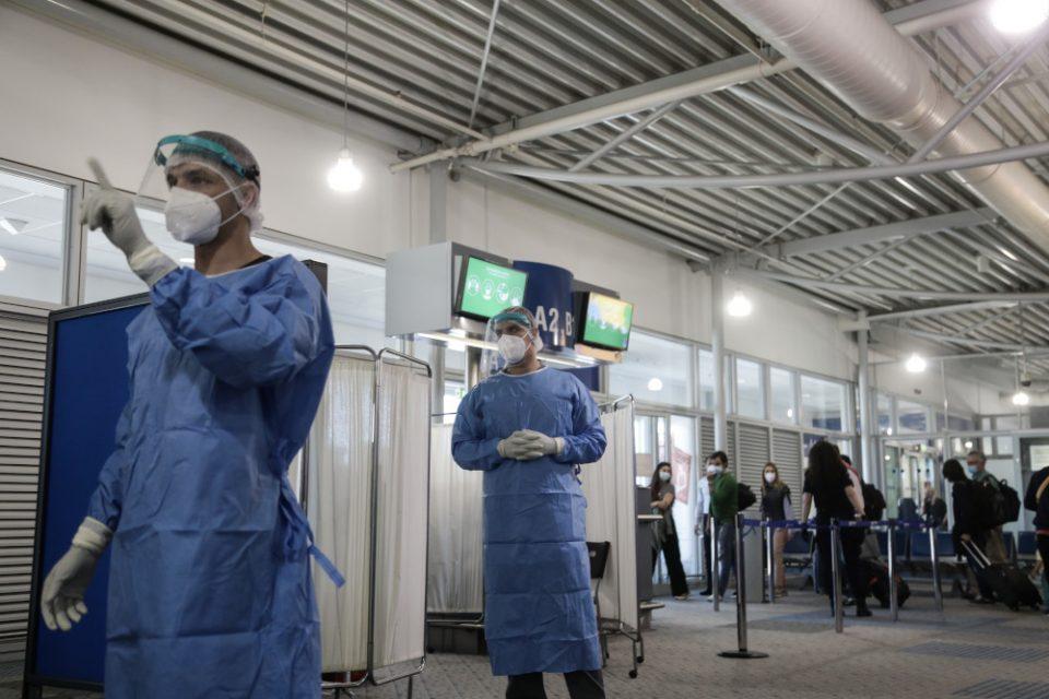 Κορωνοϊός: 264 νέα κρούσματα στη χώρα μας τις τελευταίες 24 ώρες- Δύο νέοι θάνατοι