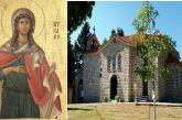 Το πρόγραμμα των εορτασμών του Ιερού Ναού Αγίας Κυριακής Λεπτοκαρυάς Ναυπακτίας