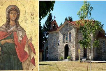 Το πρόγραμμα του εορτασμού του Ιερού Ναού Αγίας Κυριακής Λεπτοκαρυάς Ναυπακτίας