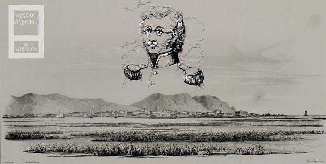 Σαν σήμερα το 1821: Η άφιξη του Μαυροκορδάτου στο Μεσολόγγι