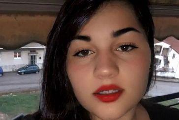 Tραγωδία στα Τρίκαλα: Η τραγική ειρωνεία πίσω από το χαμό της 19χρονης Μάρθας