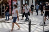 Υποχρεωτική χρήση μάσκας σε κλειστούς χώρους εισηγούνται οι λοιμωξιολόγοι