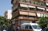 Μεσολόγγι: Φωτιά σε διαμέρισμα από τον απορροφητήρα της κουζίνας