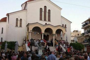 Ναύπακτος: Η Μητρόπολη αφιερώνει Κυριακή στους Αποδήμους