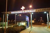 Νοσοκομείο Αγρινίου: Ευχαριστίες του διοικητή για δωρεά του Δήμου Αγρινίου