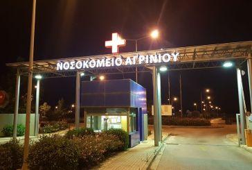 Νοσοκομείο Αγρινίου: επανεκλογή χωρίς κάλπες για Μπακόπουλο-Ντάσκαρη