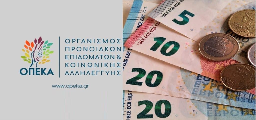ΟΠΕΚΑ: Πληρωμή δέκα επιδομάτων τον Ιούλιο -Τι πρέπει να προσέξουν οι δικαιούχοι