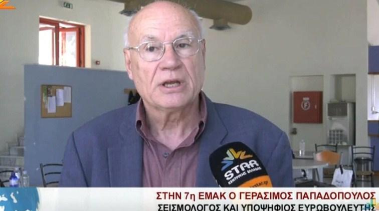 Ανησυχεί ο Γεράσιμος Παπαδόπουλος για τη σεισμική δραστηριότητα στις Αλκυονίδες….