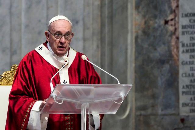 Πάπας για την Αγία Σόφια: «Είμαι πολύ πονεμένος…»