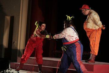 ΔΗΠΕΘΕ Αγρινίου: πρεμιέρα για την παράσταση «Εχθροί εξ αίματος» του ΑΡΚΑ