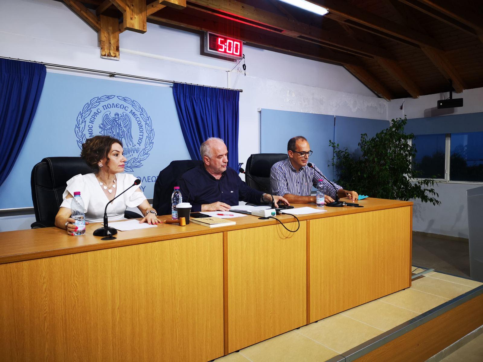 Δήμος Μεσολογγίου: Μεγάλη ανταπόκριση των πολιτιστικών συλλόγων στην πρόσκληση για το 2021