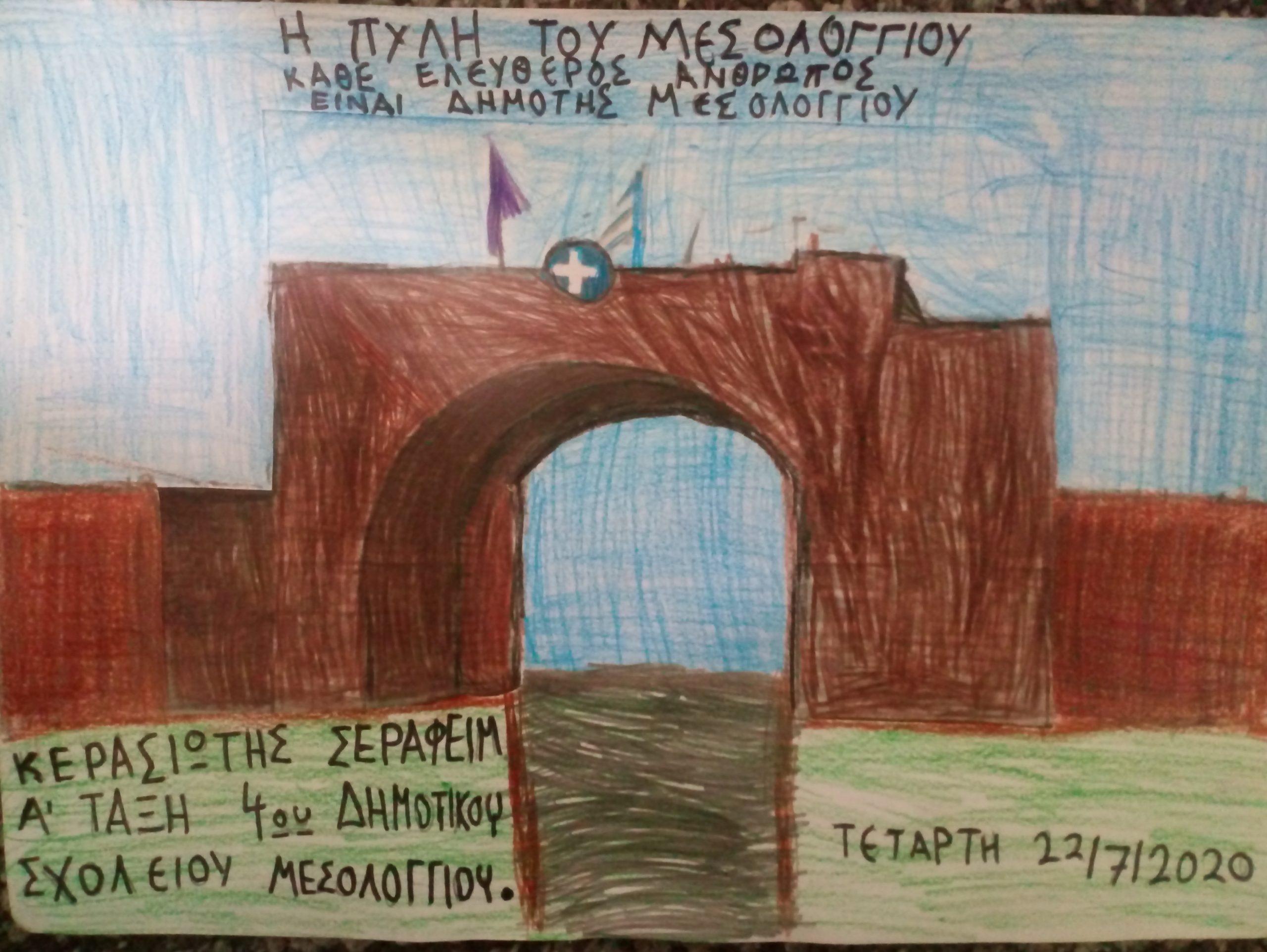 """Οι ζωγραφιές επτάχρονου Μεσολογγίτη μαθητή στην εκπομπή """"Κοινωνία Ώρα MEGA"""""""