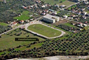 Το όνομα του Δημήτριου Καραγιάννη θα δοθεί στο γήπεδο Παναιτωλίου
