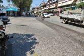 Οδηγοί προσοχή: λάδια στο οδόστρωμα της οδού Τερτσέτη