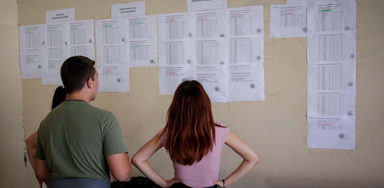 Μηχανογραφικό 2020: Πότε λήγει η προθεσμία υποβολής – Πότε ανακοινώνονται οι βάσεις