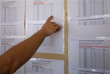 Πανελλήνιες: Ανακοινώθηκαν τα στατιστικά βαθμολογιών- Δείτε πίνακες για κάθε κατεύθυνση