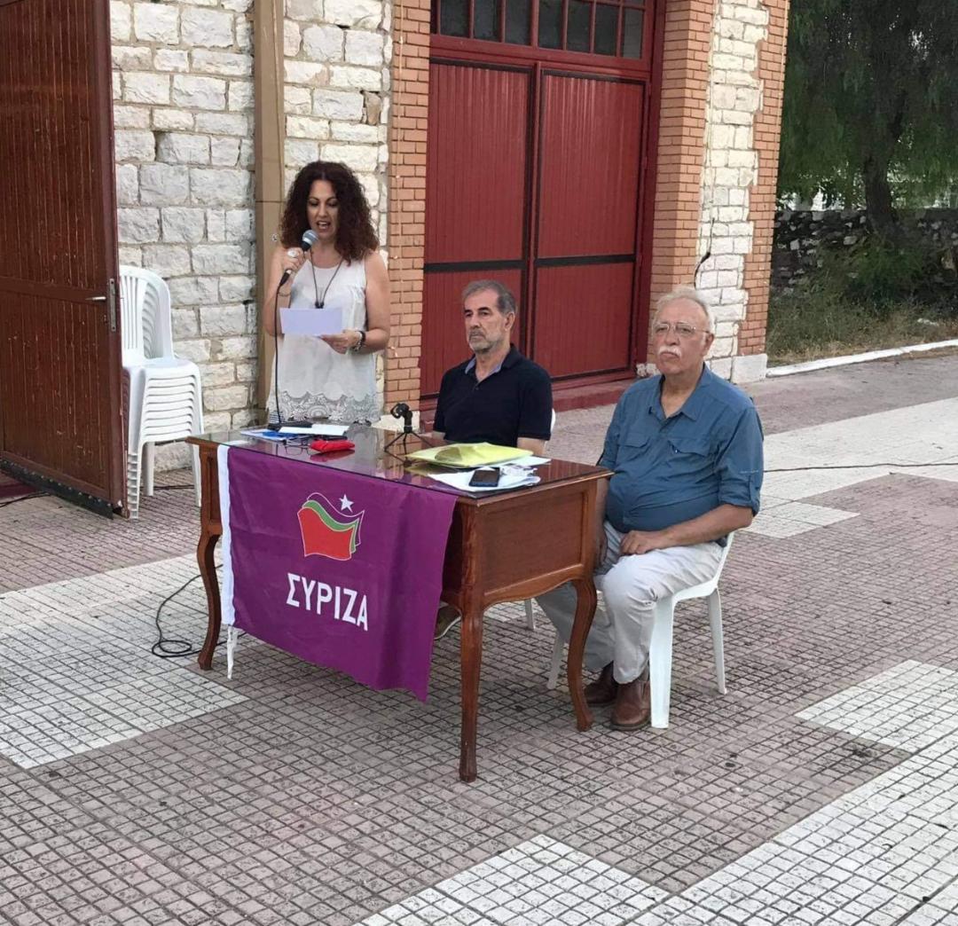 ΣΥΡΙΖΑ για ομιλία Βίτσα στο Μεσολόγγι: σε Μηταράκη- Μητσοτάκη να αναζητηθούν οι ευθύνες για το μεταναστευτικό