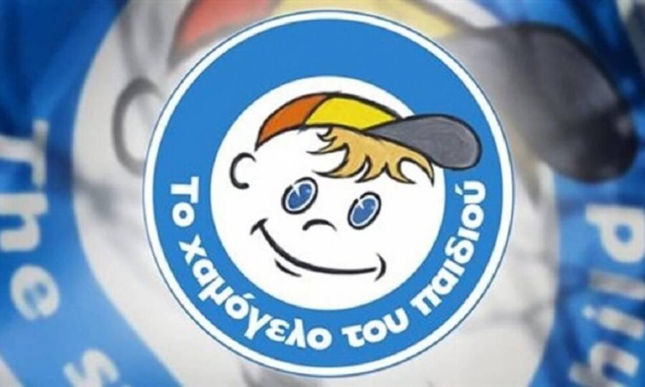 Aγρίνιο: ευχαριστήριο του «Χαμόγελου του Παιδιού»