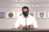 Κορωνοϊός – Νέα μέτρα: Υποχρεωτική η μάσκα σε όλους τους κλειστούς χώρους- μόνο καθιστοί στα μπαρ