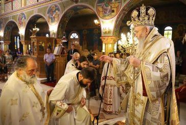 Η γιορτή του Προφήτη Ηλία στη Ναύπακτο και χειροτονία Πρεσβυτέρου