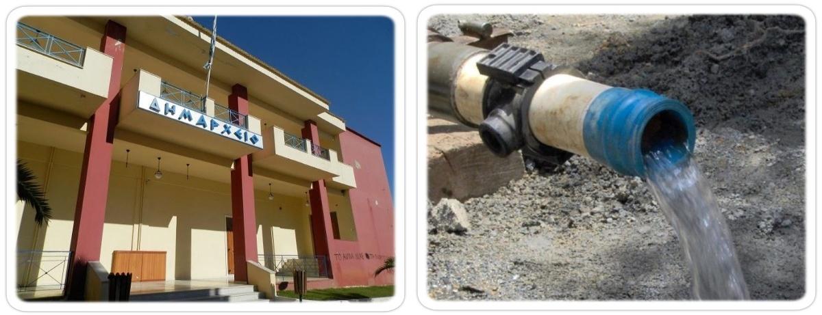 200.000 € από το Υπουργείο Εσωτερικών στο δήμο Ξηρομέρου για έργα ύδρευσης