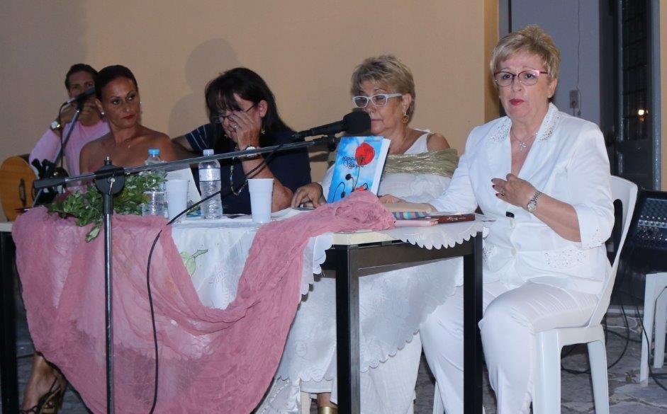 Το βιβλίο «Δακρυσμένα Χαμόγελα» της Ευδοκίας Φελώνη παρουσιάστηκε στην Αμφιλοχία