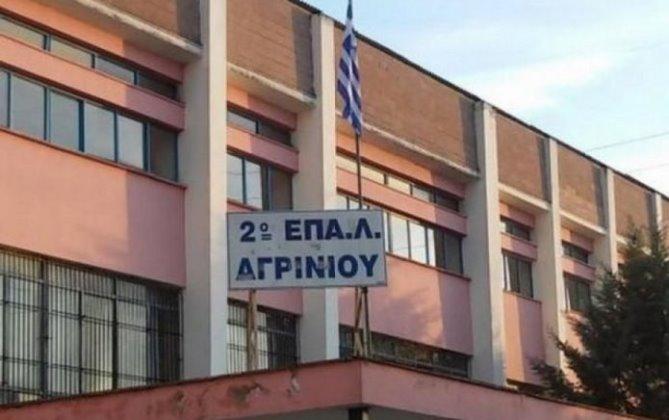 Ικανοποίηση στο 2ο ΕΠΑΛ Αγρινίου για τους επιτυχόντες των πανελλαδικών- Συγχαρητήρια από το Σύλλογο Διδασκόντων