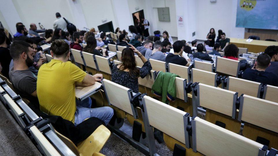 Πανεπιστήμια: Έτσι θα γίνει η εξεταστική του Σεπτεμβρίου – Διαβάστε την ΚΥΑ