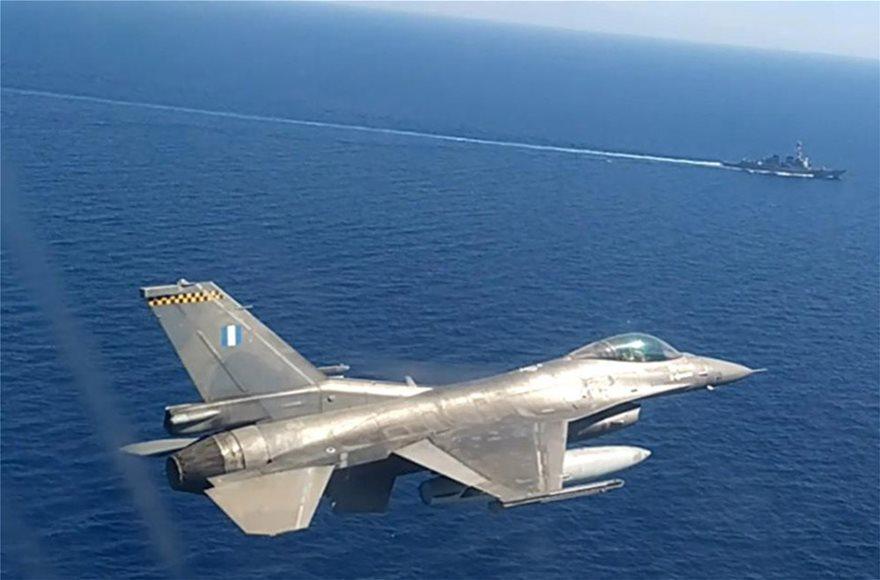 Κοινή αεροναυτική άσκηση Ελλάδας – ΗΠΑ νότια της Κρήτης