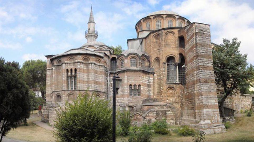 Κι άλλη πρόκληση από τον Ερντογάν – Τζαμί και η Μονή της Χώρας μετά την Αγία Σοφία