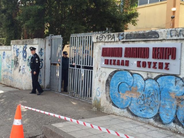 ΣΥΡΙΖΑ: απαιτούμε την άμεση διερεύνηση του περιστατικού στο ΔΑΚ Αγρινίου