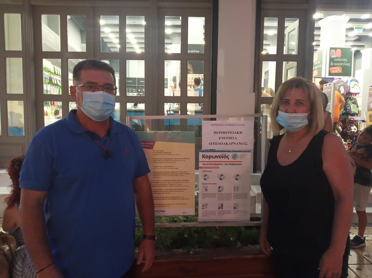 Κορωνοϊός: Ενημερωτική δράση της Περιφέρειας στο Αγρίνιο