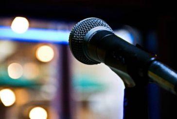 Αναστέλλονται οι συναυλιακές εκδηλώσεις που διοργανώνει η Περιφέρεια Δυτικής Ελλάδας