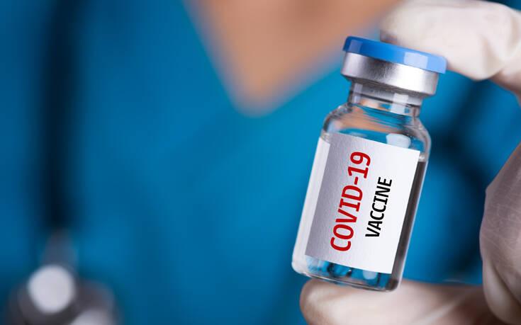 Ραντεβού με SMS για το εμβόλιο κατά του κορωνοϊού