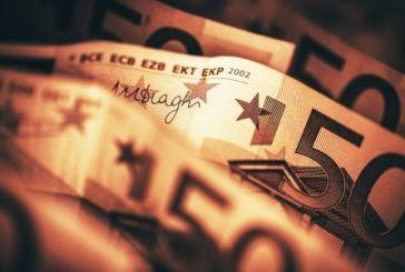 534 ευρώ: Σήμερα καταβάλλονται 313,13 εκατ. ευρώ σε 662.132 δικαιούχους