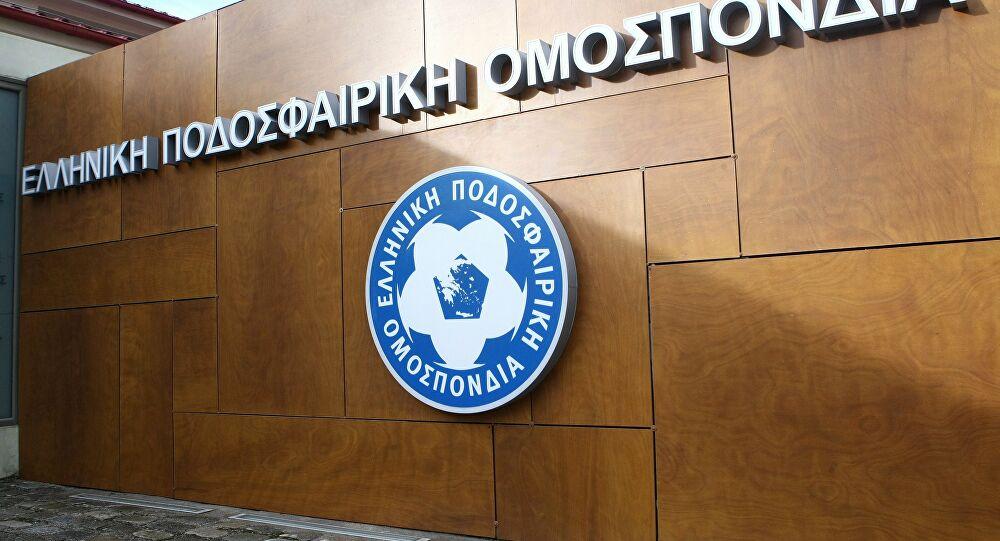 ΕΠΟ: Επίσημα στις 19 Ιανουαρίου οι εκλογές