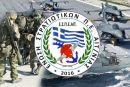Οι στρατιωτικοί της Αιτωλοακαρνανίας στηρίζουν παιδί συναδέλφου τους με σοβαρό πρόβλημα υγείας