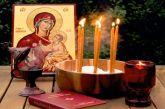 Τέλεση Ευχελαίου στην Αγία Τριάδα Αγρινίου την Τετάρτη