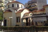 Ι. Ν. Αγίου Δημητρίου: Στο προαύλιο της Ευαγγελίστριας ο εσπερινός για την Κοίμηση της Θεοτόκου