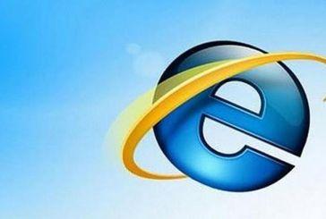 «Αυλαία» για τον Internet Explorer το 2021