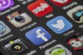 Κορωνοϊός: «Big brother» για τους αρνητές της μάσκας – Η ΕΛ.ΑΣ. «σαρώνει» τα social media