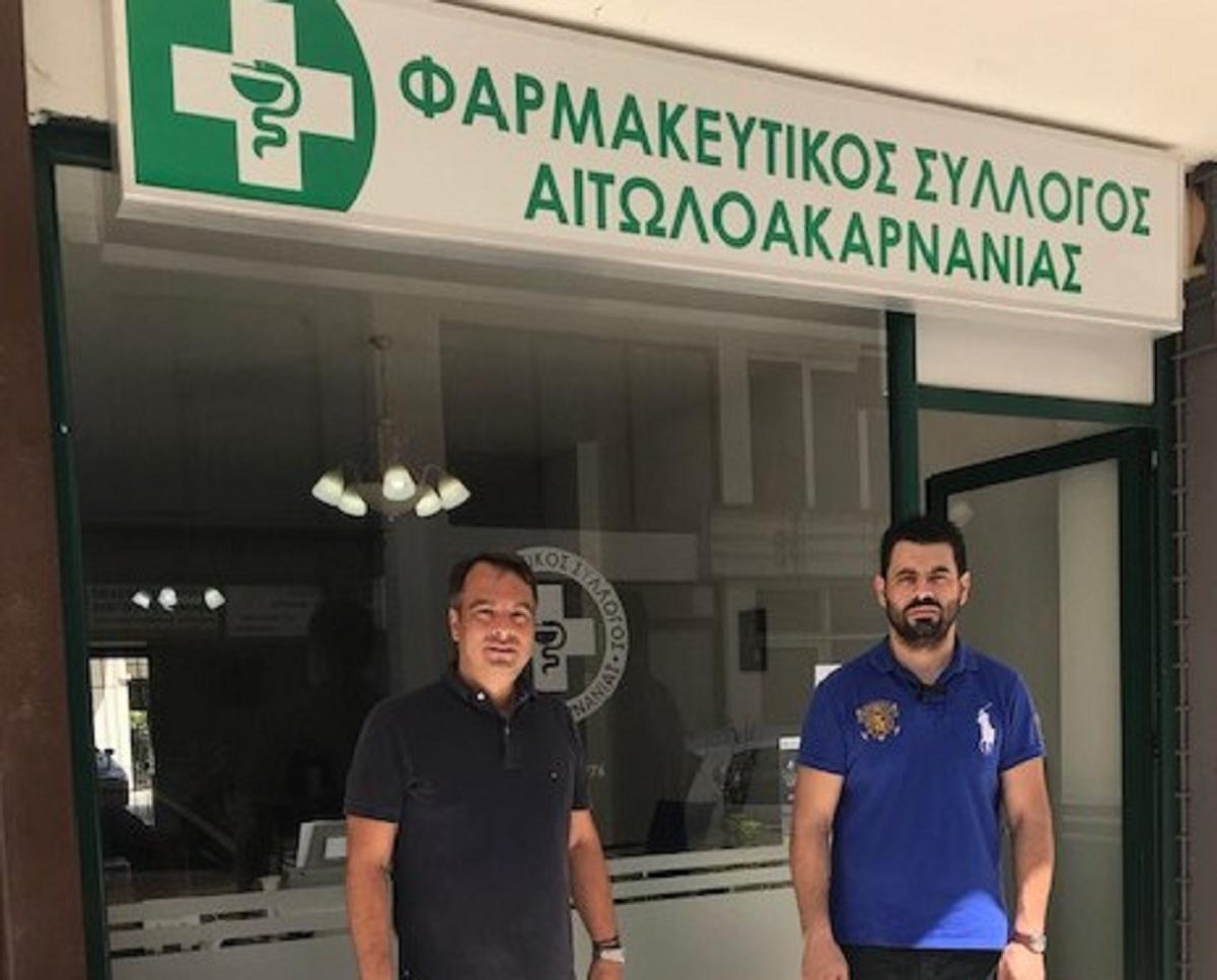 Έμπρακτη αλληλεγγύη από τους Φαρμακοποιούς της Αιτωλοακαρνανίας στον δοκιμαζόμενο λαό του Λιβάνου