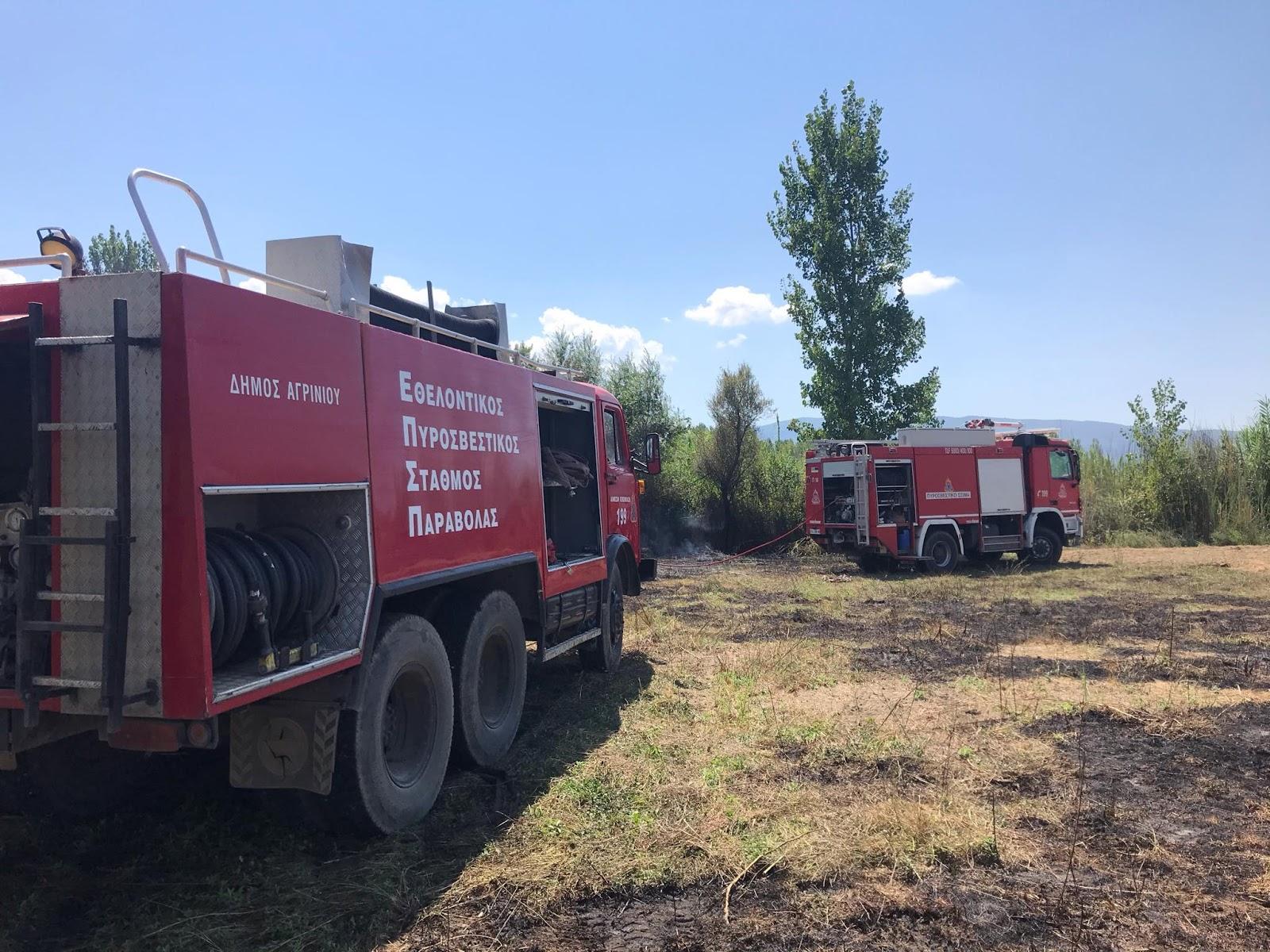 Παραμένει υψηλός ο κίνδυνος πυρκαγιάς στην Αιτωλοακαρνανία την Δευτέρα