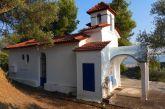 Αγρίνιο: Πανηγυρίζει στις 16 Αυγούστου το ξωκκλήσι του Αγίου Γερασίμου
