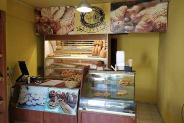Ενοικιάζεται φούρνος στην περιοχή της Πογωνιάς