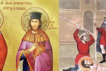 Ζαχαρίας Καραντινός: Ο Αιτωλός ιερομόναχος  που συνέγραψε τον 18ο αιώνα αρχαίες τραγωδίες, ακολουθίες και συναξάρια νεομαρτύρων