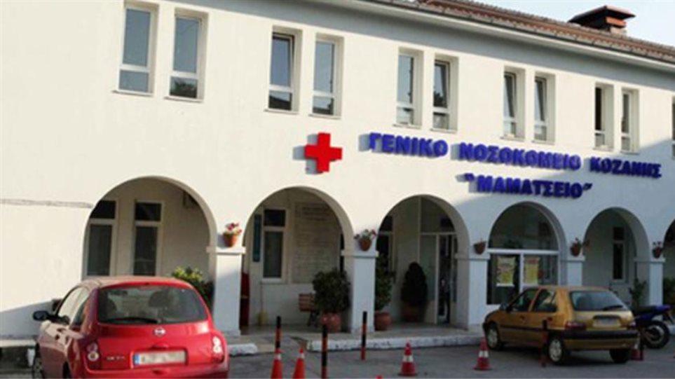 Κορωνοϊός: Ανησυχία για 22 κρούσματα στην Κοζάνη