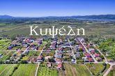 Κυψέλη, ένα ποντιακό χωριό του Αγρινίου (βίντεο)