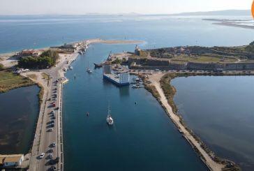Η πλωτή γέφυρα της Λευκάδας από ψηλά (βίντεο)