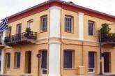 Μητρόπολη Ναυπάκτου και Αγίου Βλασίου: άκυρα και ανυπόστατα τα «μυστήρια» της Μονής Μεταμορφώσεως Ναυπάκτου
